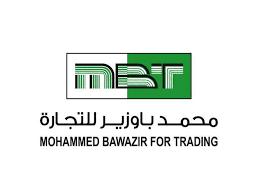 وظائف بمجال المبيعات بـ 3 مناطق بالمملكة لدى شركة محمد باوزير للتجارة 1