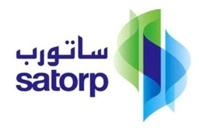 9 وظائف إدارية وفنية لحملة الدبلوم فأعلى لدى شركة أرامكو توتال ساتورب