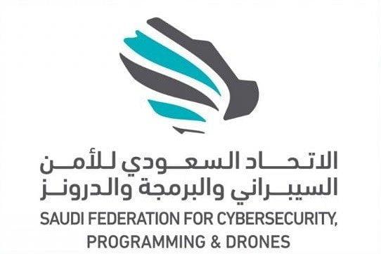 معسكر طويق 1000 المنتهي بالتوظيف لدى الاتحاد السعودي للأمن السيبراني 1