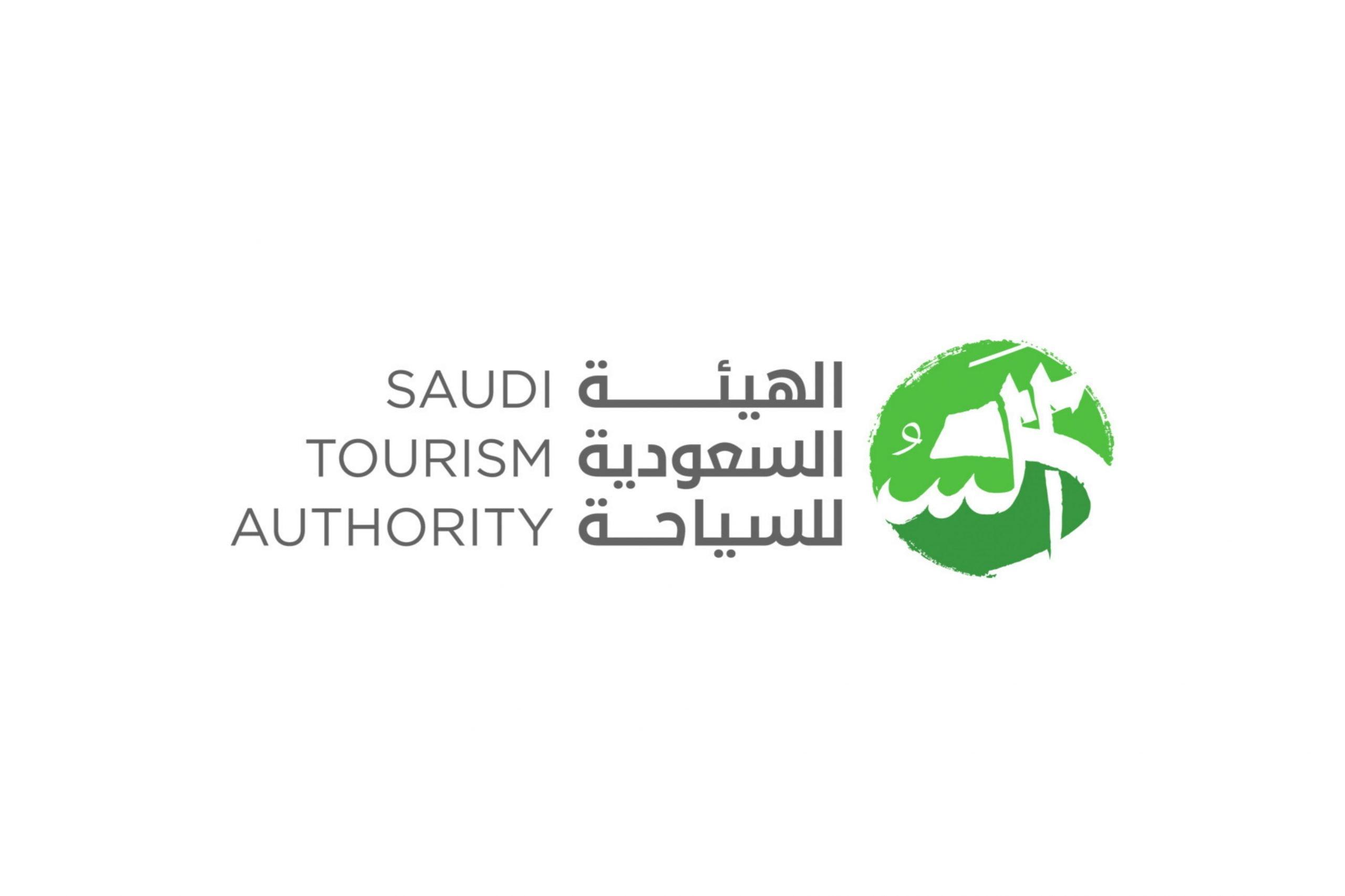 5 وظائف شاغرة في عدة مجالات بمدينة الرياض لدى الهيئة السعودية للسياحة 1