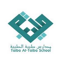 وظائف تعليمية وإدارية شاغرة بالمدينة المنورة لدى مدارس طيبة الطيبة 1