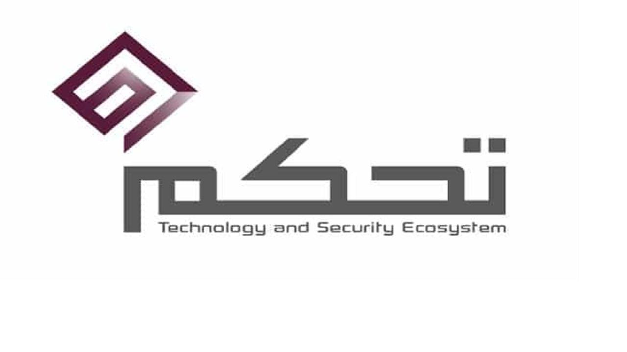 وظائف تقنية شاغرة لحملة البكالوريوس بمدينة الرياض لدى شركة تحكم 1