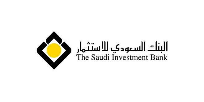 بدء التقديم للرجال والنساء في برامج تطوير الخريجين لدى البنك السعودي للاستثمار 1