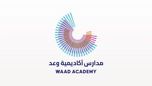 وظائف تعليمية وإدارية لعام 1443هـ لدى مدارس أكاديمية وعد العالمية بمحافظة جدة 1