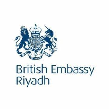 وظائف إدارية شاغرة للسعوديين والسعوديات لدى السفارة البريطانية بالرياض 1