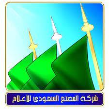 وظيفة شاغرة لحملة الثانوية أو الدبلوم بالرياض لدى شركة المصنع السعودي للأعلام 1