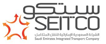 وظائف شاغرة لحملة الثانوية فأعلى بعدة مدن لدى الشركة السعودية الاماراتية لحلول النقل المتكامل 1