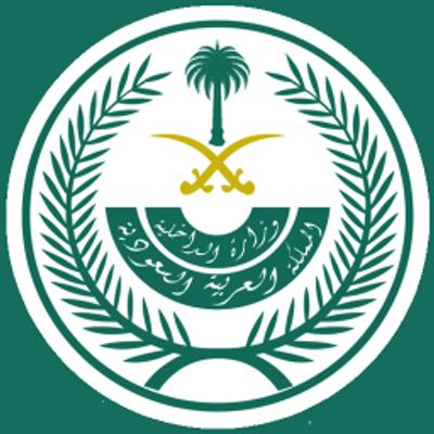 350 وظيفة شاغرة رجال / نساء في مختلف التخصصات لدى محافظة جدة 1
