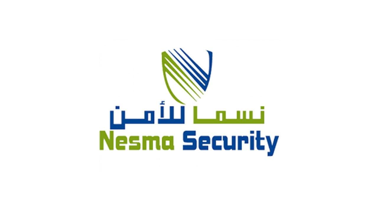 بدء استقبال طلبات التوظيف على الوظائف الأمنية بالدمام لدى شركة نسما للأمن 1