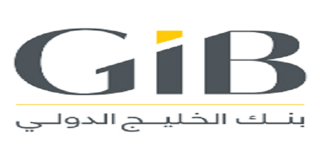 وظائف إدارية لحملة الدبلوم فأعلى بالرياض والخبر لدى بنك الخليج الدولي 1