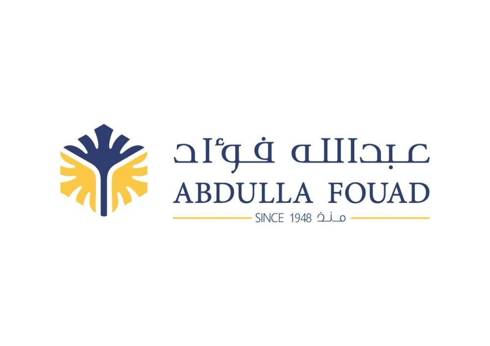 وظائف لحملة الثانوية فأعلى بعدة مدن بالمملكة لدى مجموعة عبد الله فؤاد 1