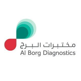 وظائف في المختبرات الطبية في عدة مدن بالمملكة لدى مختبرات البرج الطبية 1