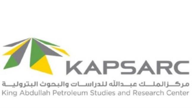وظائف إدارية وتقنية بالرياض لدى مركز الملك عبدالله للدراسات والبحوث البترولية 1
