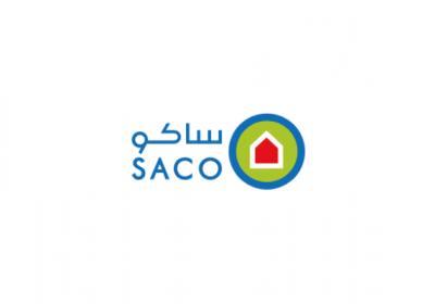 فتح باب التوظيف رجال / نساء في 5 مدن بالمملكة لدى شركة ساكو