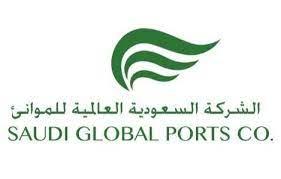 وظائف تقنية لحملة البكالوريوس بالدمام لدى الشركة السعودية العالمية للموانئ 1