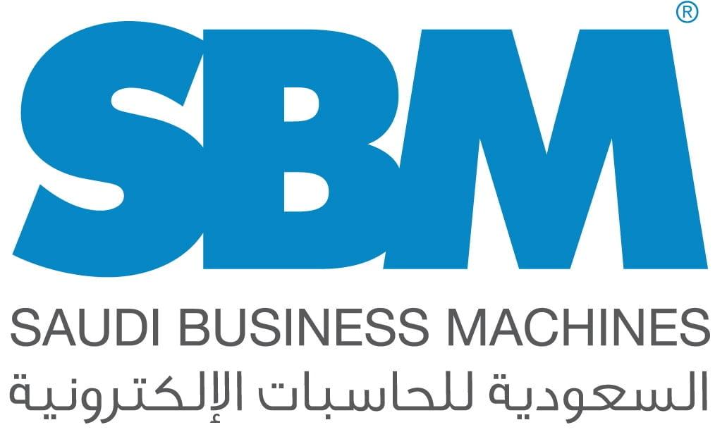 فتح باب التوظيف لحديثي التخرج لدى الشركة السعودية للحاسبات الإلكترونية 1