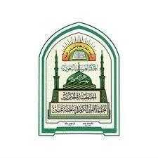 Read more about the article 5 وظائف إدارية وتقنية رجال / نساء لدى جمعية تحفيظ القرآن بعسير