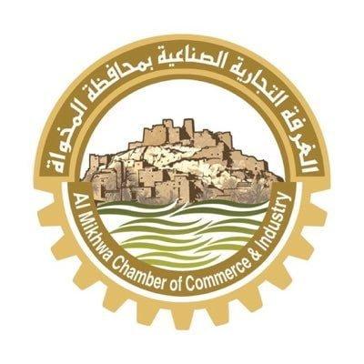 Read more about the article 180 وظيفة بالقطاع الخاص برواتب تبدأ 4,000 ريال لدى غرفة المخواة