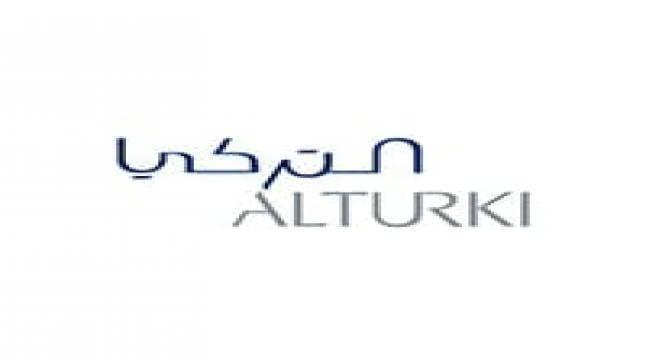 وظائف لحملة الثانوية فأعلى بالرياض وجدة والخبر والدمام لدى التركي القابضة 1