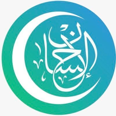Read more about the article وظيفة للعمل بمسمى سائق لدى جمعية الإحسان الطبية الخيرية بمنطقة جازان