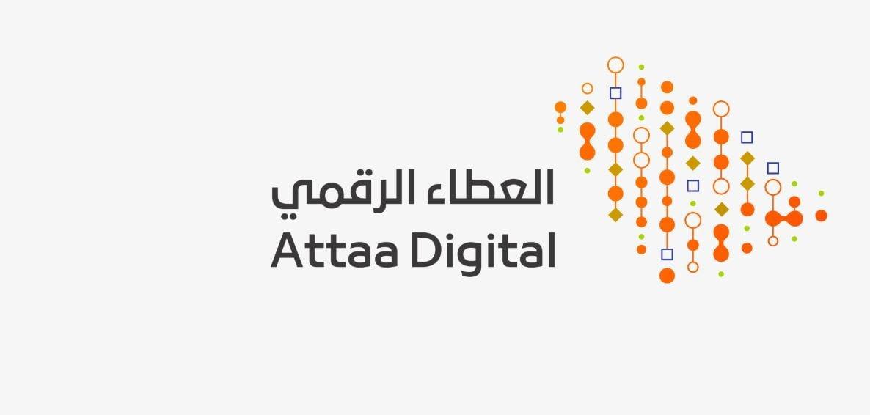 Read more about the article 11 دورة عن بُعد مع شهادة حضور لدى مبادرة العطاء الرقمي