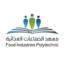 Read more about the article تدريب مبتدئ بالتوظيف للثانوية برواتب تصل إلى 7,300 لدى معهد الصناعات الغذائية