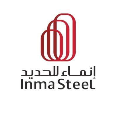 Read more about the article تدريب على رأس العمل بالجبيل لدى شركة إنماء لتصنيع الحديد المحدودة إينماستيل