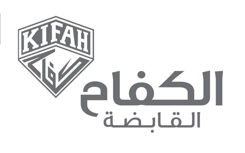 Read more about the article 100 وظيفة بمجال الصحة والسلامة بتبوك والدمام لدى شركة الكفاح القابضة