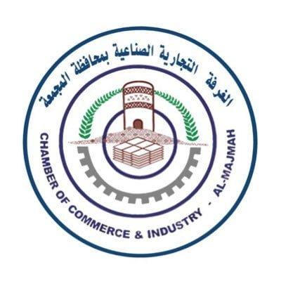 Read more about the article وظائف رجال / نساء بالقطاع الخاص لحملة الثانوية فأعلى لدى غرفة المجمعة