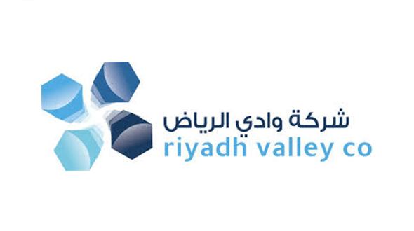 وظيفة هندسية شاغرة لحملة البكالوريوس لدى شركة وادي الرياض 1