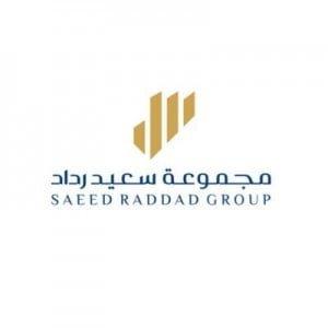 وظائف إدارية وتقنية وقانونية بالدمام والرياض لدى مجموعة سعيد رداد القابضة 1
